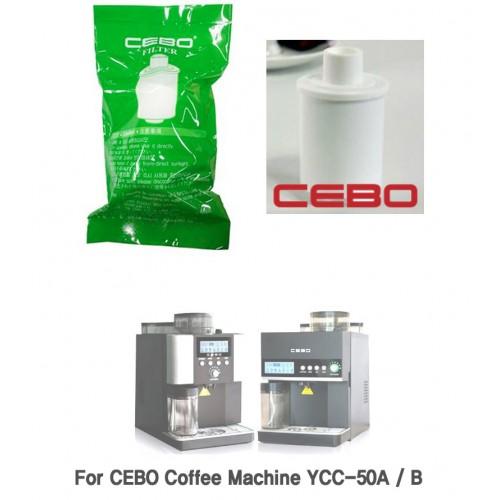 CEBO Filtr vody pro kávovar CEBO